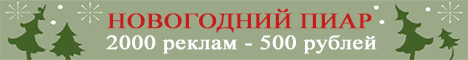 http://bs.quadrosystems.ru/img/banners/498d3b48afbd34b3ce61487003f1efe8.png